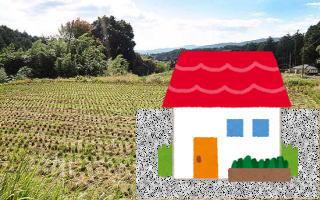 建築可農地物件