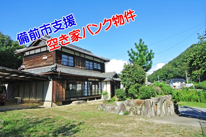ps_akiya