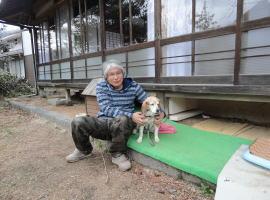 一緒に田舎暮らしを楽しんでいる 本田さんの愛犬